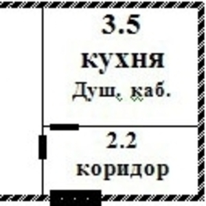 Продаю комнату 18.1 кв.м